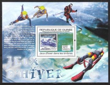Почтовая марка НК. Гвинея. Михель № 7106 ПБ № 1776