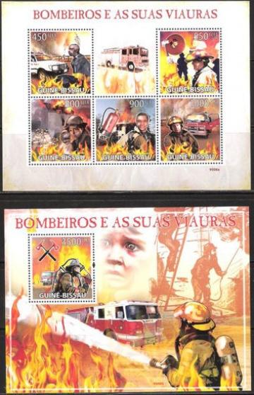 Почтовая марка НК. Гвинея-Бисау. Михель № 4402-4406 и ПБ № 716