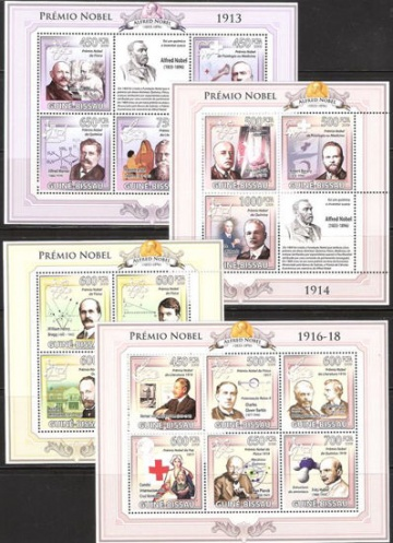Почтовая марка НК. Гвинея-Бисау. Михель № 4527-4544 4 листа
