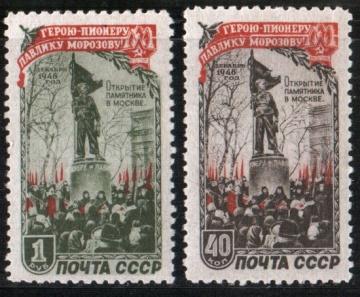 Почтовая марка СССР 1950 г Загорский № 1413-1414**