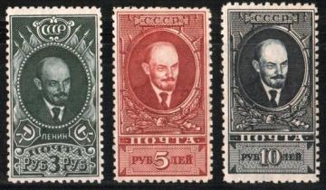 Почтовая марка СССР 1928 г Загорский № 221-223**