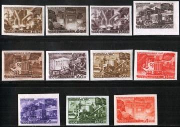 Почтовая марка СССР 1947 г Загорский № 1111-1121**