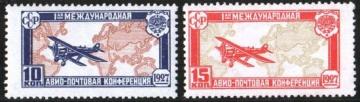 Почтовая марка СССР 1927 г Загорский № 185-186*