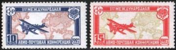 Почтовая марка СССР 1927 г Загорский № 185-186**